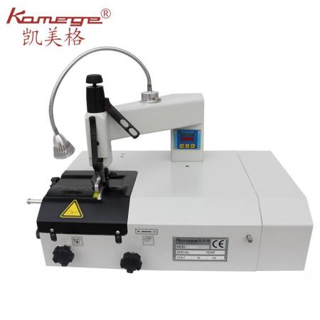 Kamege KSM50A Leather Skiving Machine with New Knife Position Adjustment System